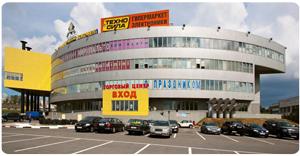 Форвард Строй - магазин строительного оборудования и инструмента: компрессоры, генераторы, тепловые пушки, краскопульты.