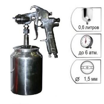 Краскораспылитель 1,5 мм с баком ЛКМ 0,6 л